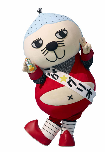 新垣結衣 十六茶新CMで全国ご当地キャラクター54体と共演!バレンタインにプレゼント