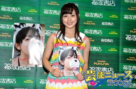 PASSPO☆奥仲麻琴 19歳なのに「年取ったな~!」写真集でカエル、犬のコスプレに挑戦!