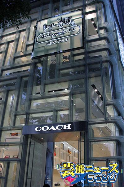 松坂桃李、「母親とデート」予定を告白!ヨンア、COACHのバッグも「自分で買う」