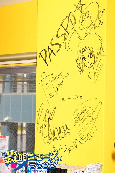 PASSPO☆根岸、総重量1キロ以上の特別ラーメンにも「全部いけそう」と大食いぶり発揮