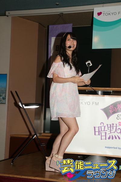 """SKE48高柳明音「フワフワ感すごい」とフクロウにメロメロ!""""相方""""と即席漫才も"""