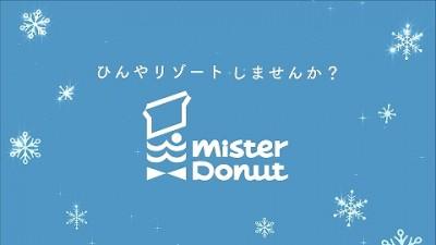 嵐・相葉雅紀 CM撮影中にアクシデント発生!「取れちゃいました!(笑)」