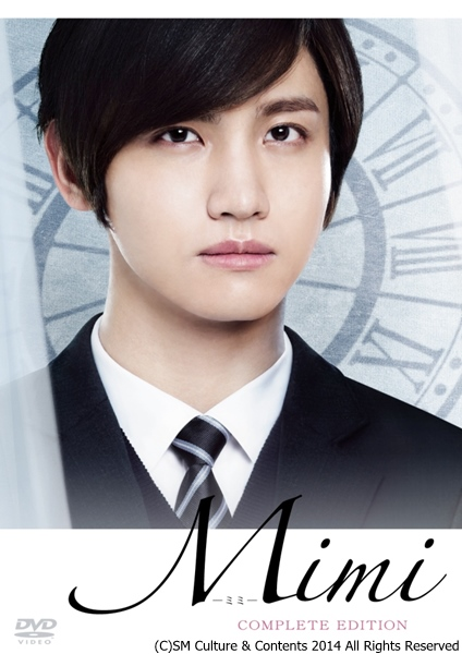 チャンミン(東方神起)主演『Mimi』DVD発売!購入者イベントも開催予定