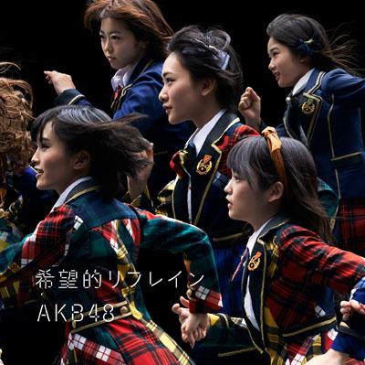 AKB48新曲「希望的リフレイン」MVに込められた意味とは?走りまくるも須田亜香里だけ「余裕」