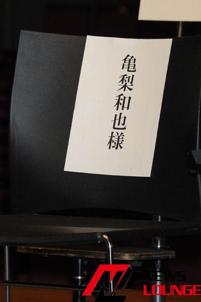 亀梨和也 蜷川幸雄氏の音楽劇は「うまくいけばCD化あります」!?プレッシャーかけられ苦笑い