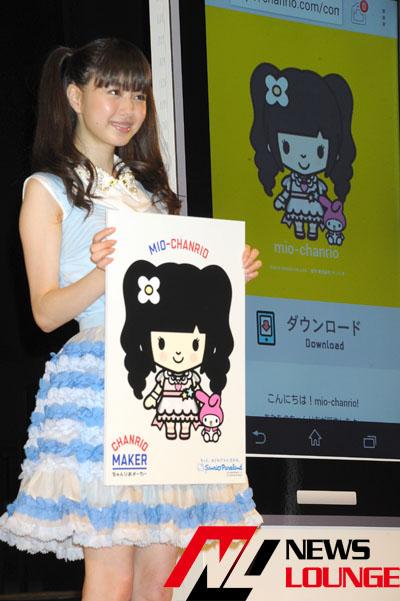 "NMB48市川美織""ちゃんりお選抜""センターに大喜び!AKB48グループコラボライブ構想を提案"