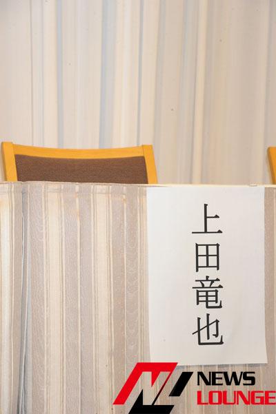 上田竜也 中村獅童のコメントに反応!「自分が薄っぺらい人間じゃないことを祈ってます」