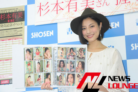 杉本有美トレカでアイドル史上初の記録達成!写真集との違いやその秘訣とは?