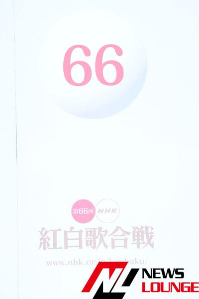 SMAP香取慎吾 紅白歌合戦白組司会V6井ノ原快彦とは幼なじみで「頑張ってと早く言いたい」【会見全文・前編】
