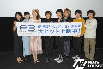 「劇場版「ペルソナ3」 第4章」へ石田彰が自信!豊口めぐみ舞台挨拶通して増えたものとは?