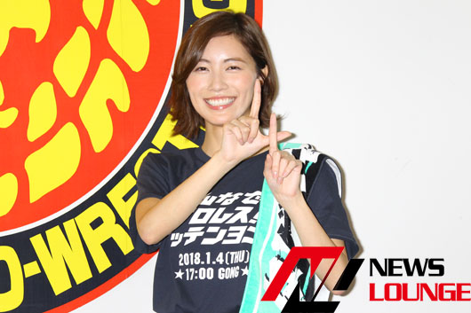 SKE48松井珠理奈「もう隠さなくていい」とニッコリ!新日スペシャルアンバサダーに就任発表で「アイドル人生を重ね合わせ……」
