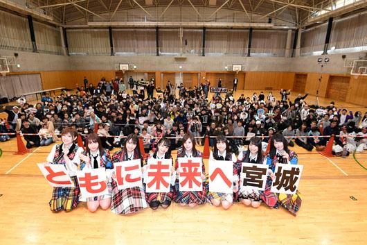 AKB48グループ「東日本大震災復興支援~誰かのためにプロジェクト 2018~」開催でメンバー24人が岩手・宮城・福島へ
