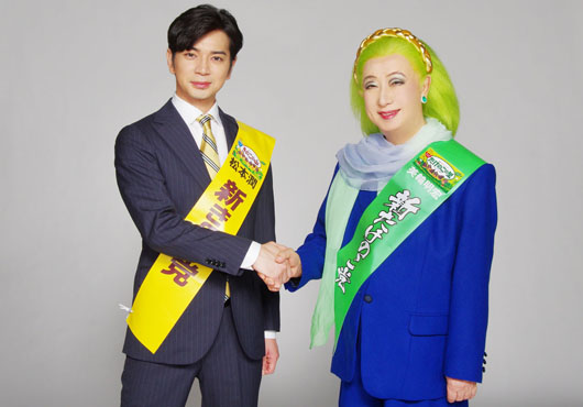 """松本潤 美輪明宏と""""会談""""!「きのこの山・たけのこの里 国民総選挙2019」CMで共演"""
