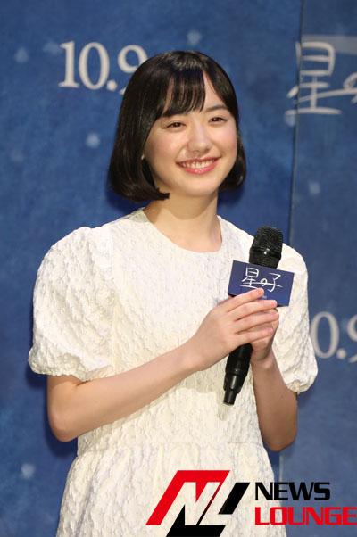 """芦田愛菜 映画「星の子」は""""信じる""""を「考えるきっかけになってもらえたら」!星に願いをするなら「猫と話したい」1"""