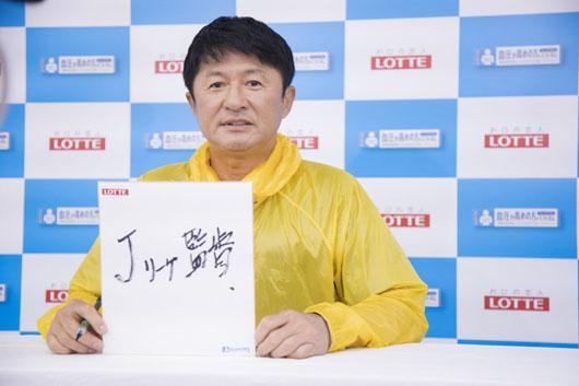 武田修宏Jリーグ監督を目標に仕事で「どんな状況であろうがやっぱり、一回監督をやりたい」10