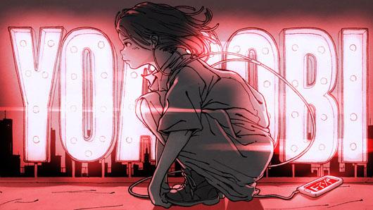 YOASOBI、新曲『怪物』のMVがOPテーマを務めるTVアニメ『BEASTARS』とのシンクロ率120%のコラボMV