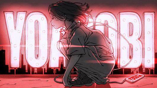 YOASOBI、シングル『怪物/優しい彗星』ジャケット解禁!『BEASTARS』原作者の板垣巴留先生による描き下ろしイラスト